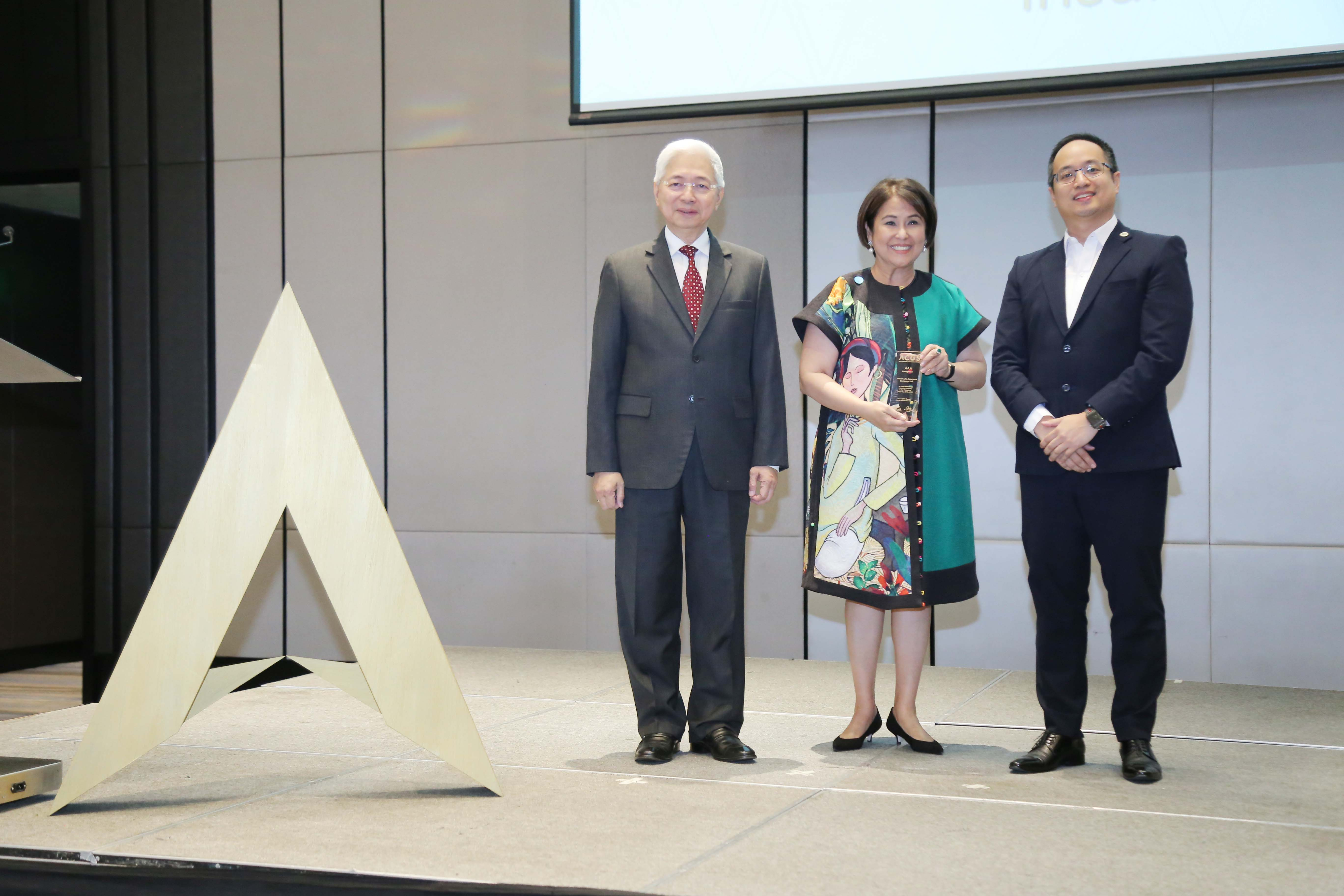 Insular Life receives 3-Arrow ACGS Award for 2018